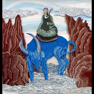 Lao Tzu And The Blue Ox